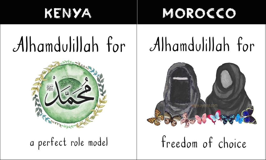 african muslims Gratitude for muslims around the world samina farooq ayesha farooq zayeneesha gratitude journal for muslims