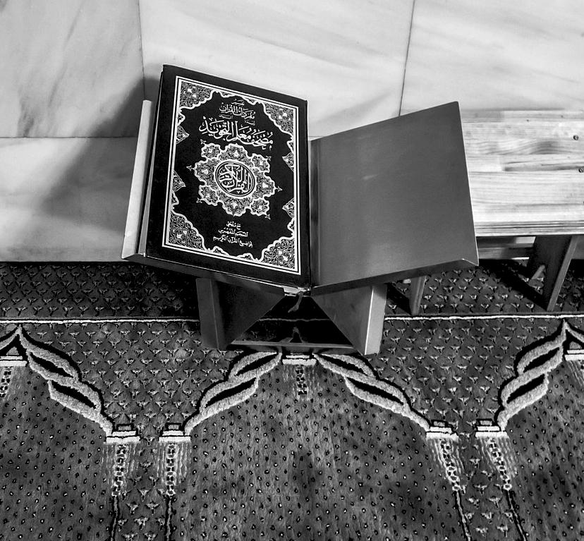 Pre-Qur'an Checklist