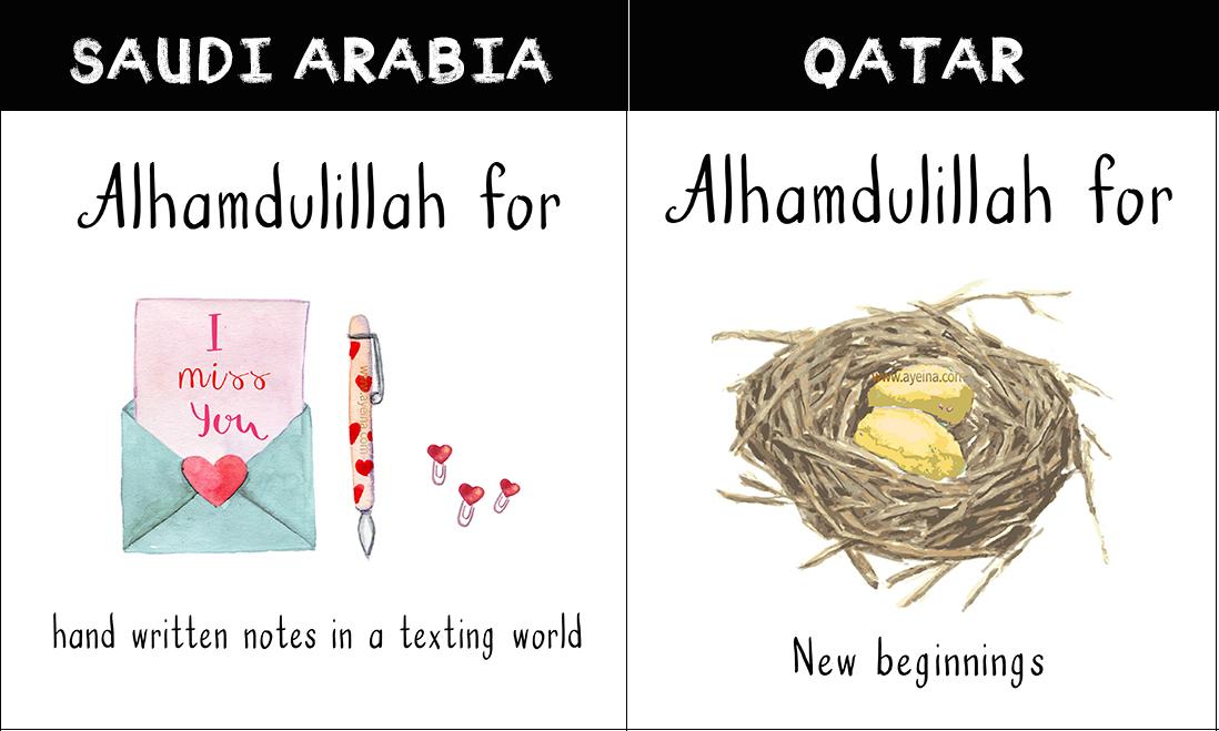 sa qatar2