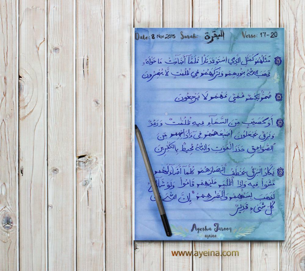 calligraphy ayeina
