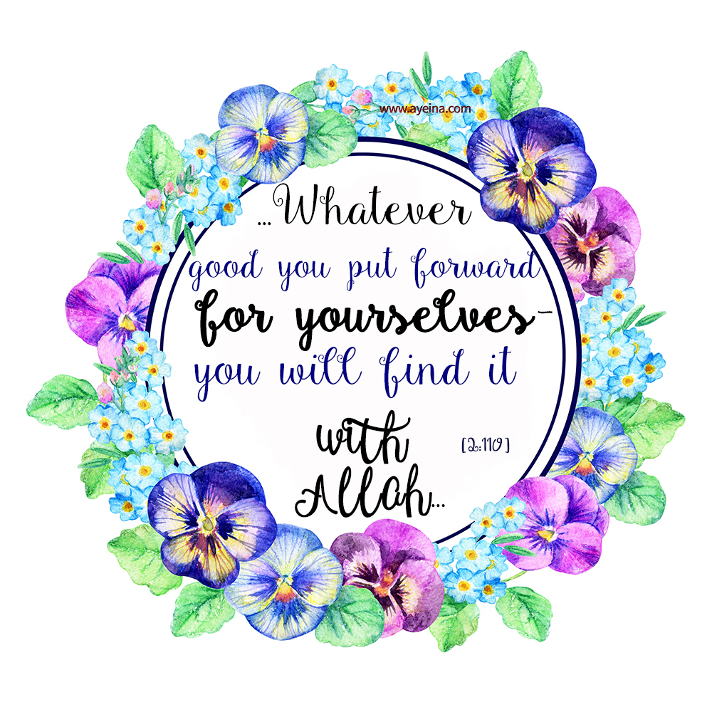 flower wreath watercolor quranic reminder verse quote reflections