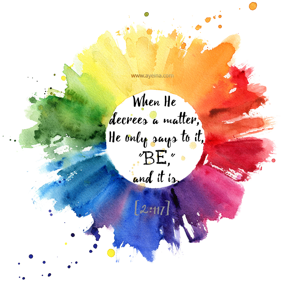 colorful gradient watercolor quranic reminder verse quote reflections 2:117