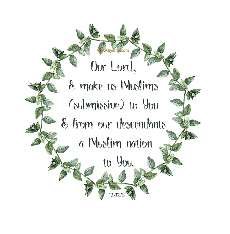 green leaves wreath watercolor vector quranic reminder verse quote reflections 2:128
