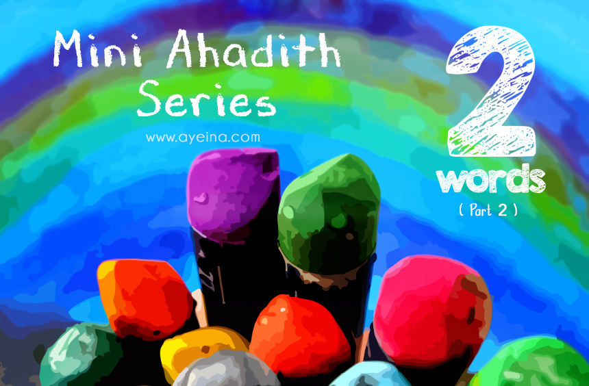 Short Ahadith for Kids to Learn: Two Words (part 2)