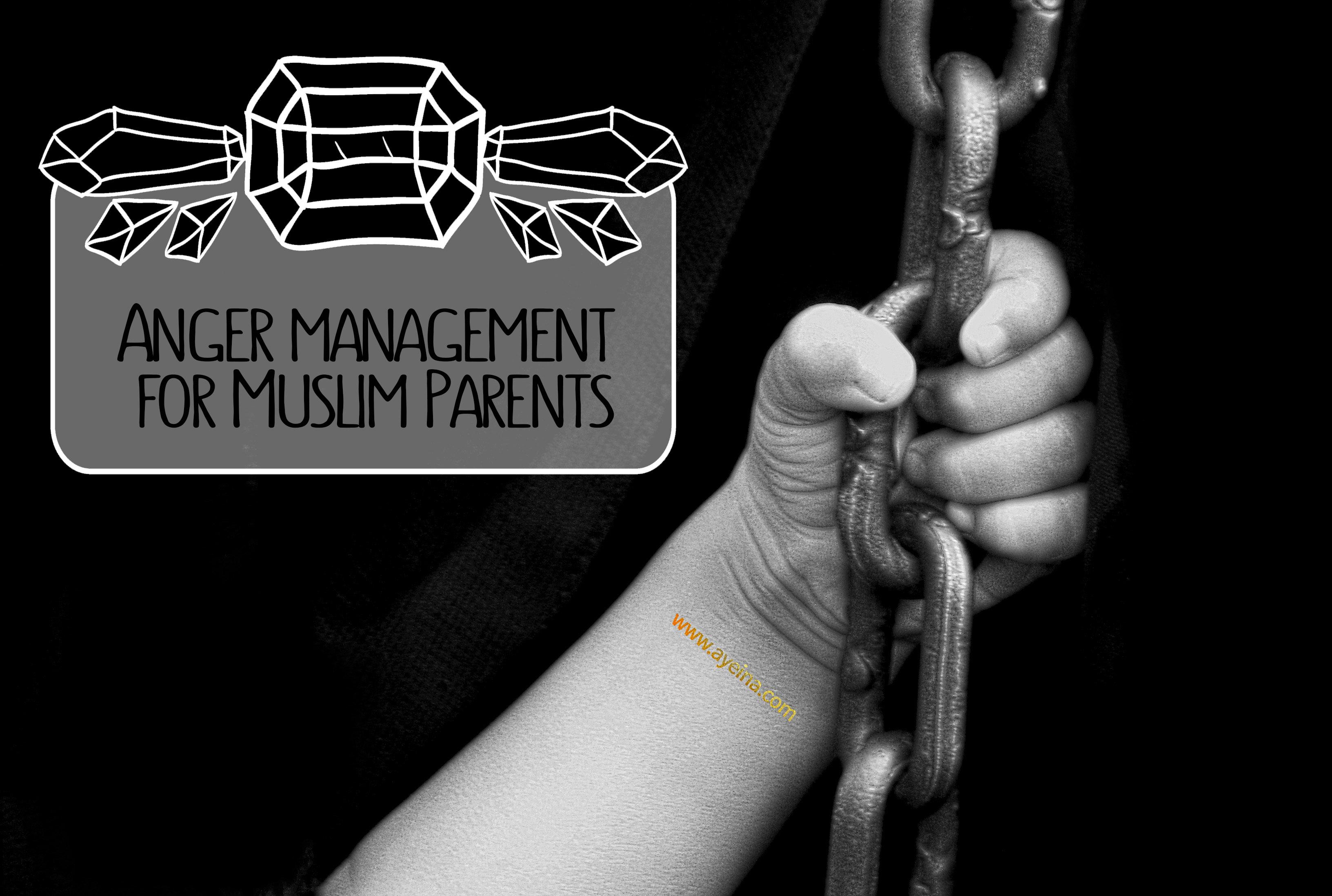 ayeina ayesha farooq understand quran list muslim children