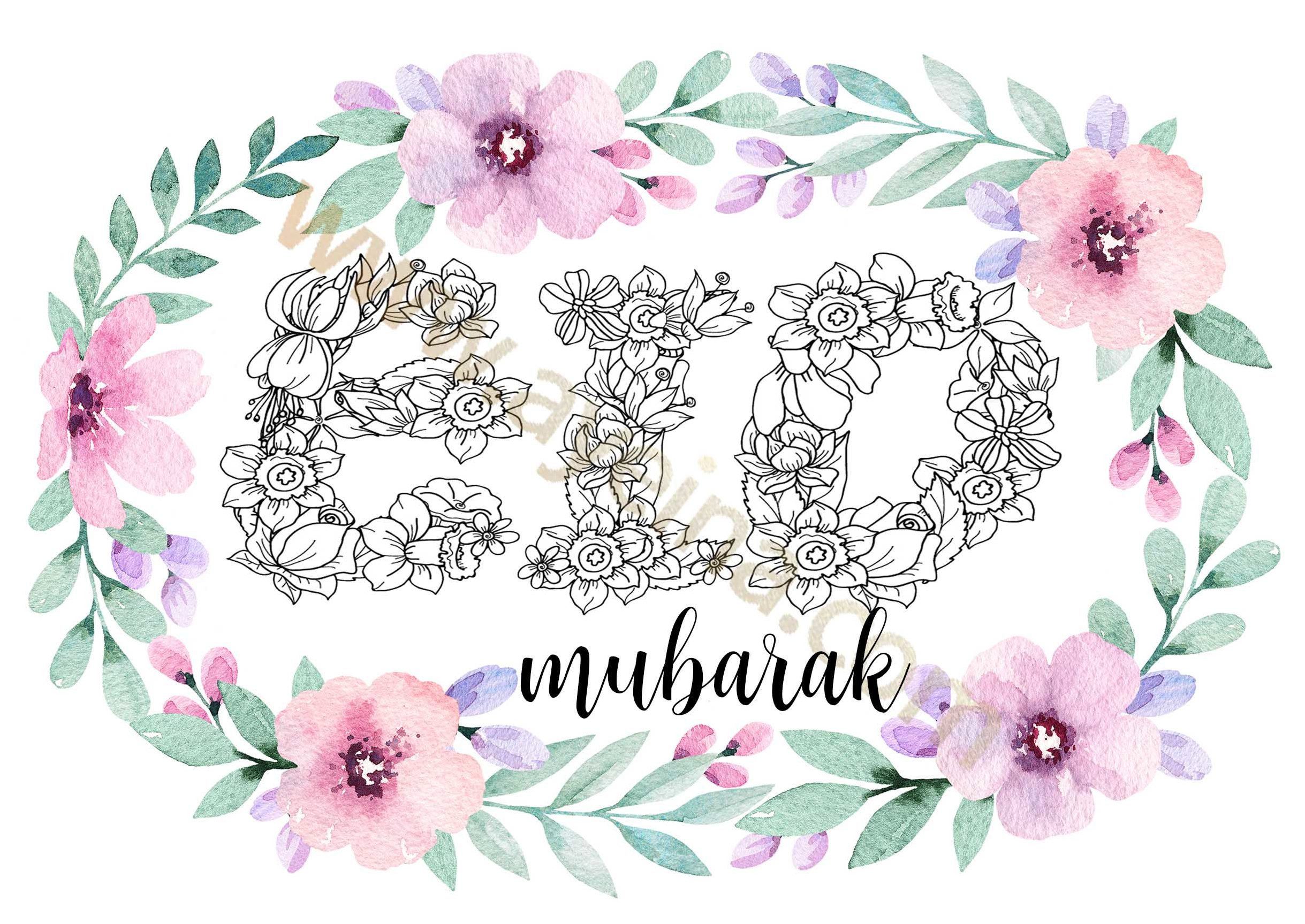 image about Eid Cards Printable identified as Eid Mubarak Coloration-inside Floral Card
