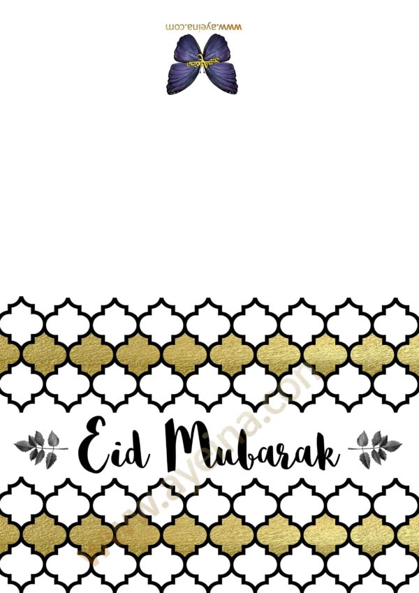 eid mubarak islamic pattern coloring card