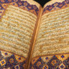 aysher guest post Quran beautiful picture purple and gold classic arabic text calligraphy islamic art