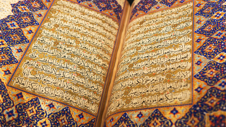 How to Ease the Path towards Seeking Knowledge‏
