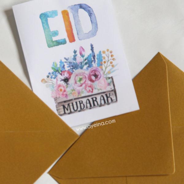 eid mubarak card ayeina watercolor