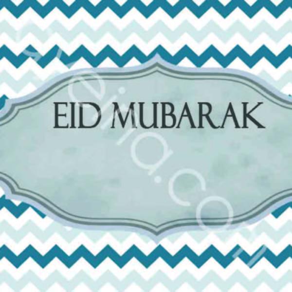 table setting eid card