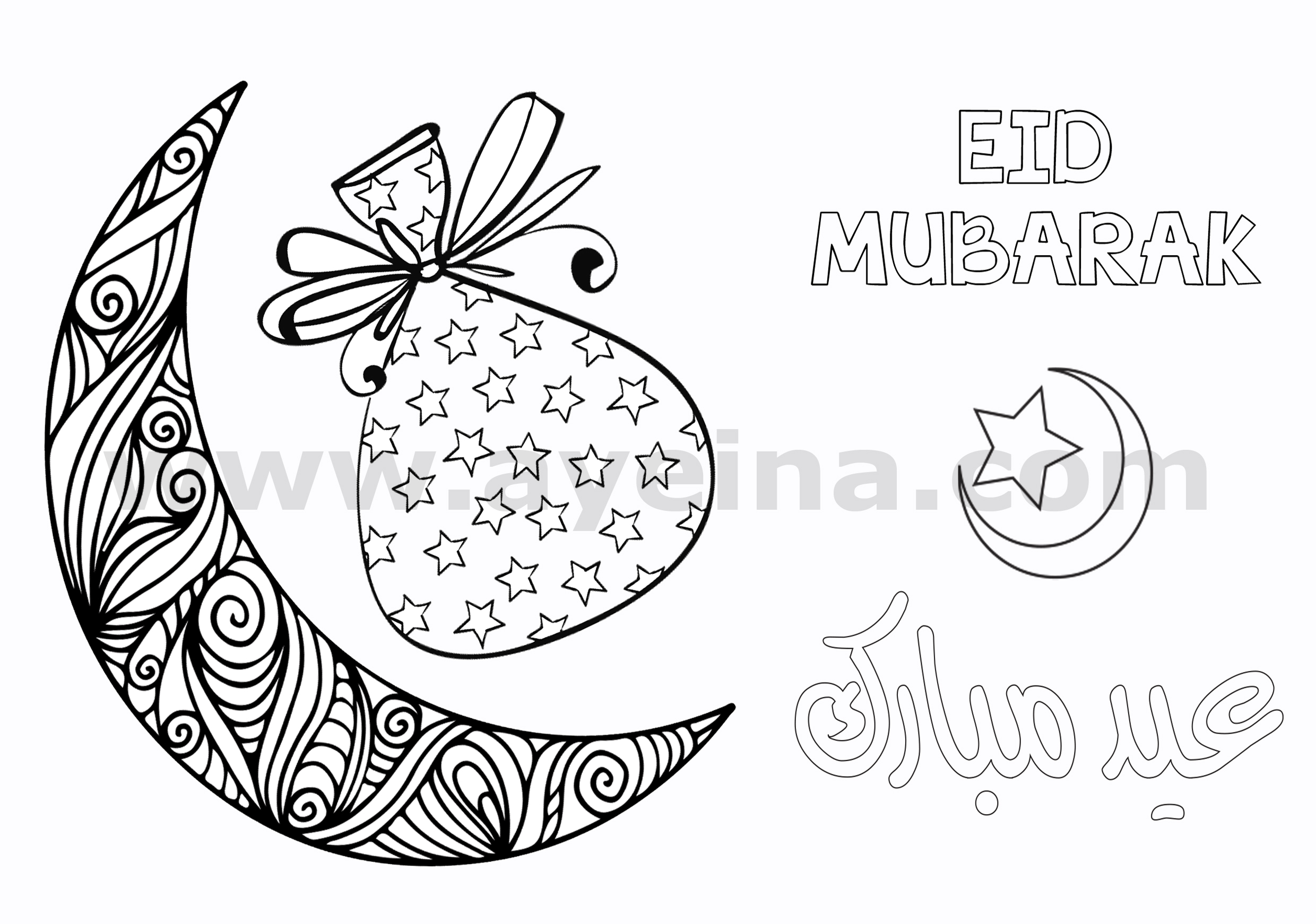 photo regarding Printable Coloring Cards titled Eid Mubarak Free of charge Coloring Card for Young children AYEINA