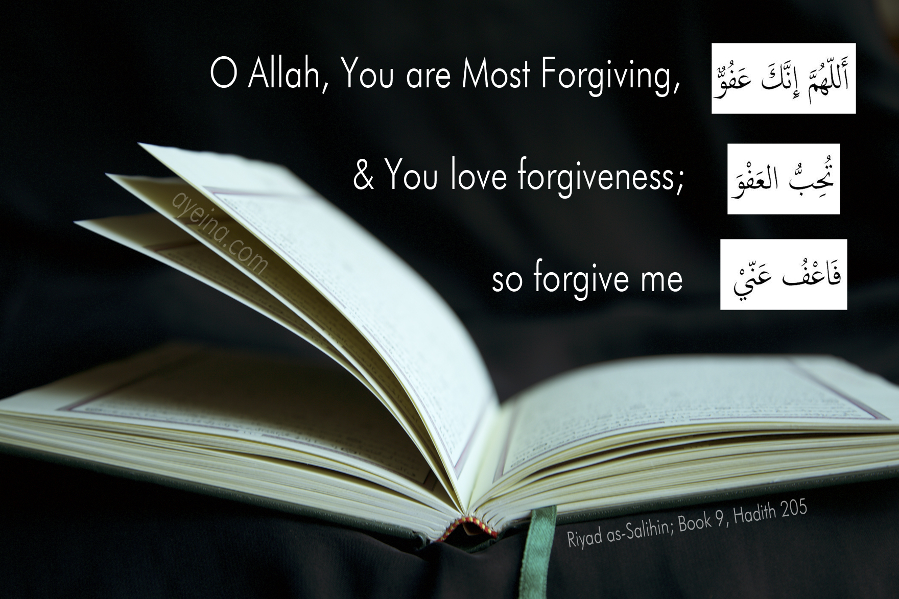 Allahumma innaka 'afuwwun, tuhibbul-'afwa, fa'fu 'anni O Allah, You are Most Forgiving, and You love forgiveness; so forgive me, free dua list printable, dua diary, productivity journal, dua journal, gratitude journal, dua, complete list of duas in Quran, Secrets of an Accepted Dua, rayeesa tabassum, guest writer, make dua for others, best times to make dua, reference of ahadith, Visionaire Online, dream duas, effective supplications, masnoon duas, doa, supplicate to Allah, Ya Allah, du'aa