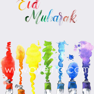 water paints, colorful, yellow, red, green, orange, blue, purple islamic typography