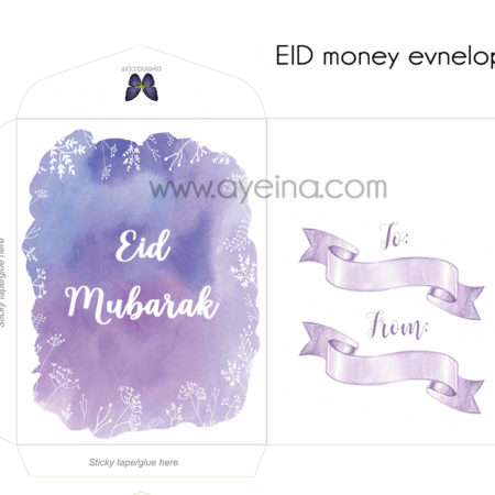 ayeina ribbon design watercolor background money envelope for kids at eid