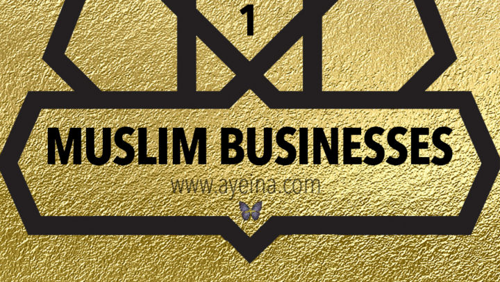 Muslim Businesses Catering to Your Hajj/Umrah Needs