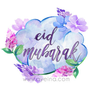 EID & Ramadan Products