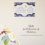 Dua for Protection of Children from evil eye,envy,devil & poisonous things - Free watercolor galaxy & stars Printable for your & kids' ease of memorization