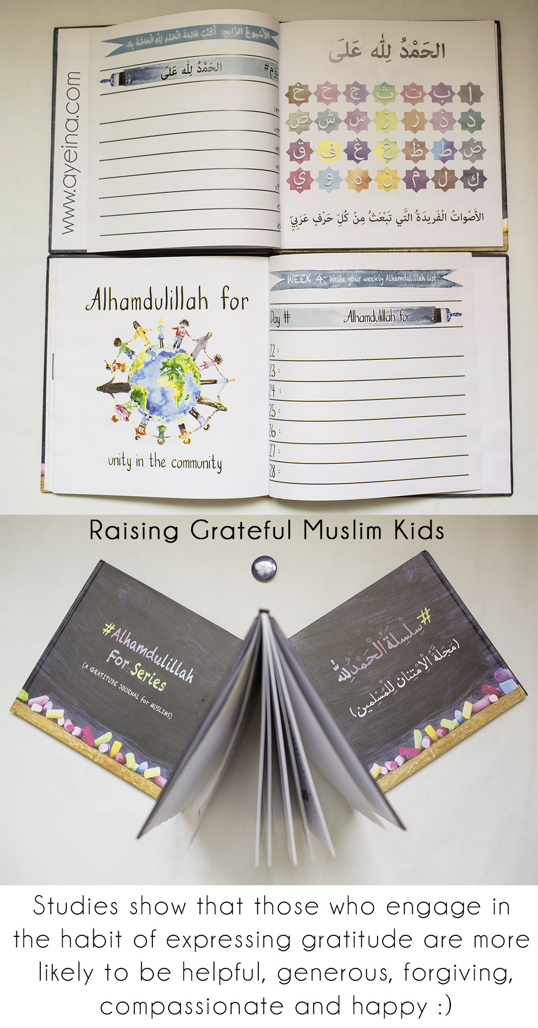 muslim journal, gratitude journal in english and arabic, raising grateful muslim kids, secret of happiness in islam, joy, compassion, generous kids