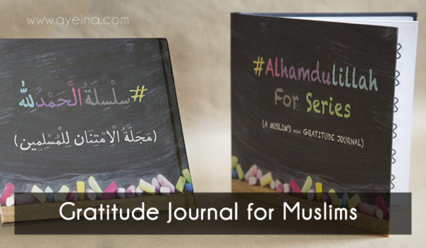 islam, books for muslim children, cool muslim book, watercolor illustrations, blessed life, alhamdulillah, raising grateful kids, raising readers, positivity, positive mindset, happy life, REASONS TO KEEP A GRATITUDE JOURNAL, BENEFITS OF GRATITUDE, abundance through gratefulness, blessed, arabic learning, gratitude journal in arabic