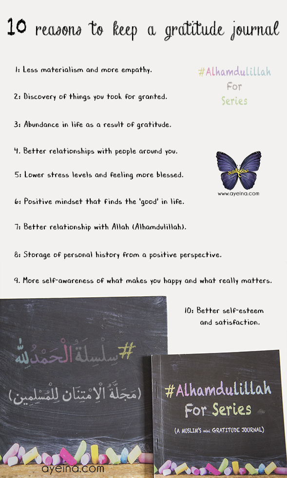 better relationship with Allah and people, less stress, less materialism, more joy, raising grateful kids, positive mindset, productivity, empathy, better health, abundance in life, more blessings. alhamdulillah. shukr journal. alhamdulillah journal. gratitude journal for muslim children.