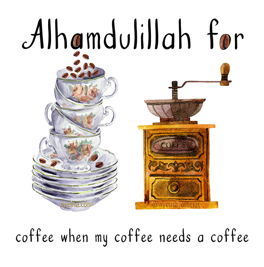 watercolor painted coffee cups one above the other, coffee machine illustration, thanks to Allah, all praise is for Allah, muslim's mini gratitude journal, islamic parenting, raising a toddler, muslim kids