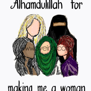 niqabi, hijabi, illsutration, graphic design, muslimah artist, muslimah illustrator, faceless illustrations, fashion illustration, digital art, black muslim woman, brunette muslim woman, blonde muslimah, green hijab, white muslim woman, diversity in islam, women coexist