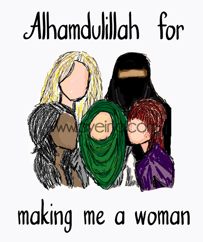 niqabi, hijabi, illsutration, graphic design, muslimah artist, muslimah illustrator, faceless illustrations, fashion illustration, digital art, black muslim woman, brunette muslim woman, blonde muslimah, green hijab, white muslim woman, diversity in islam, women coexist