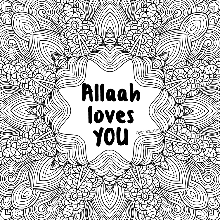 1b coloring pages | FREE coloring pages - Allaah Loves YOU! | AYEINA