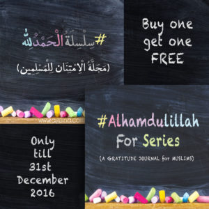 arabic-and-english