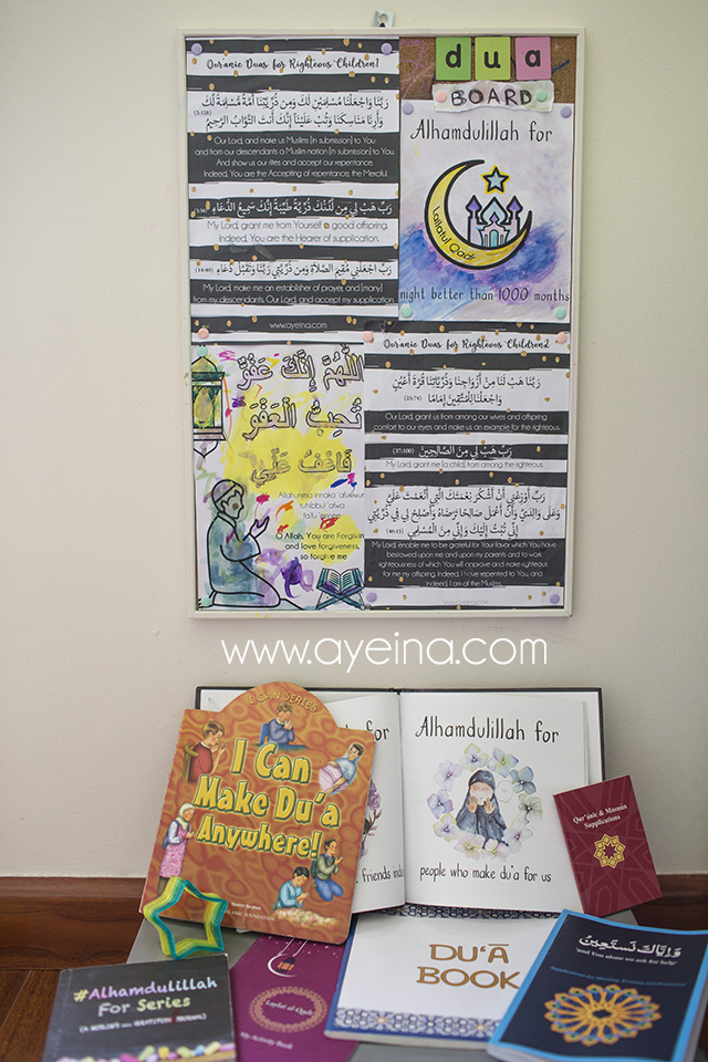 free printables, free ramadan resources, duas for righteous kids, i can make dua anywhere, kube publishing, #AlhamdulillahForSeries gratitude journal, journals for Muslim kids, muslim journal, islamic journal, gratitude journal, Alhamdulillah for duas, quranic and masnon duas by alhuda, wa iyyaka nastaéen, laylatul qadr, ramadan, eid, 2017
