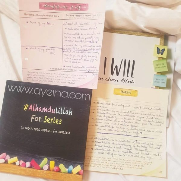 #AlhamdulillahForSeries gratitude journal, expectations, forgiveness, gratitude, grudges, memorization tracker, self awareness, personal resolutions, gratitude list, productivity journal for muslims