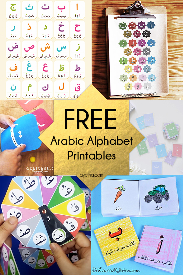 LIST OF BEST QUALITY free arabic alphabet printables