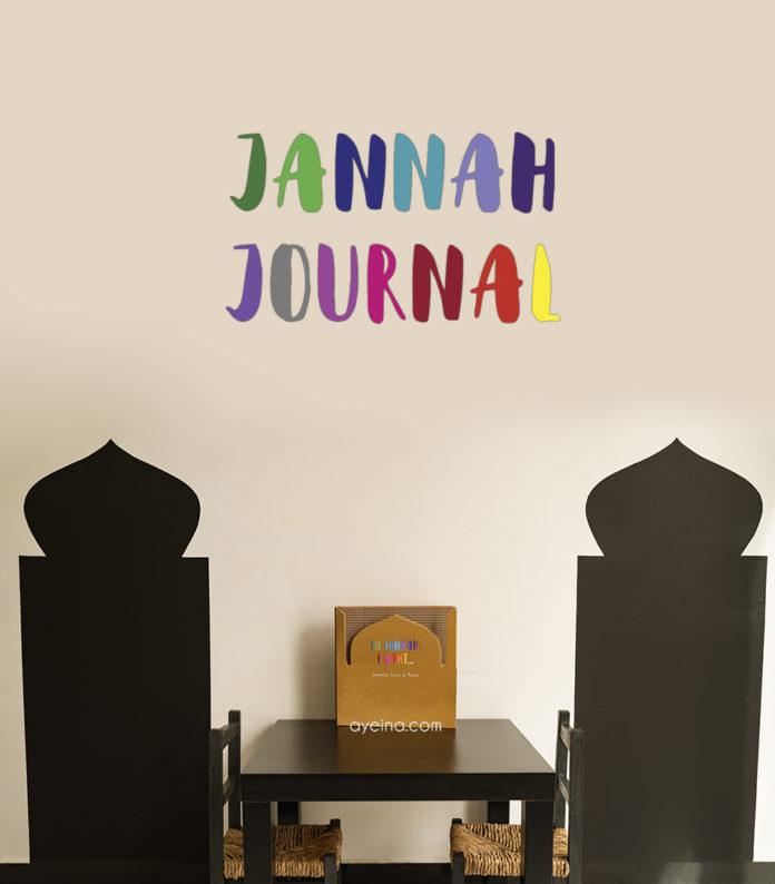 MASJID AT HOME, RAMADAN CORNER, JANNAH JOURNAL, CHALKBOARD MASJID, KIDS CORNER, KIDS PLAYROOM, KIDS HOMESCHOOL AREA, HOME ORGANISATION