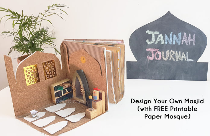 design your own mosque featured image free islamic printable masjid cardboard corkboard jannah journal minaret chalkboart sheet kids muslim crafts