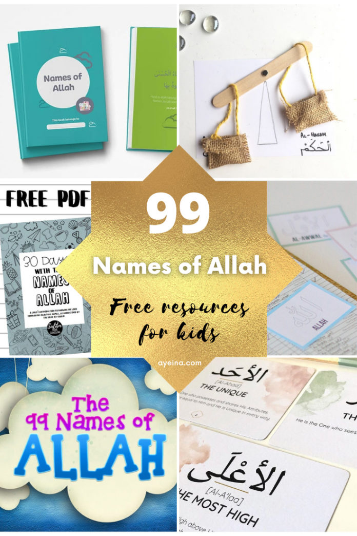 99 names of Allah free resources for kids, saalim al azhari series at home, islamic crafts, free pdf, printable cards, coloring sheet for muslims, animation, video. zaky