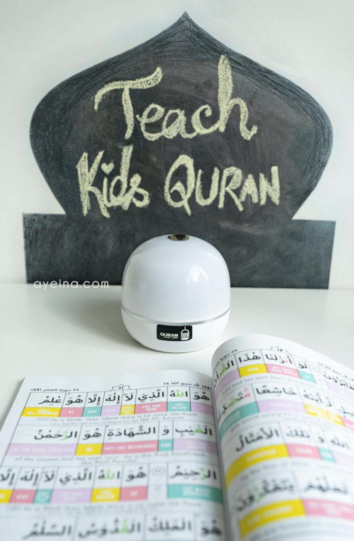 quran star lamp teach kids Quran islamic gift for muslim kids