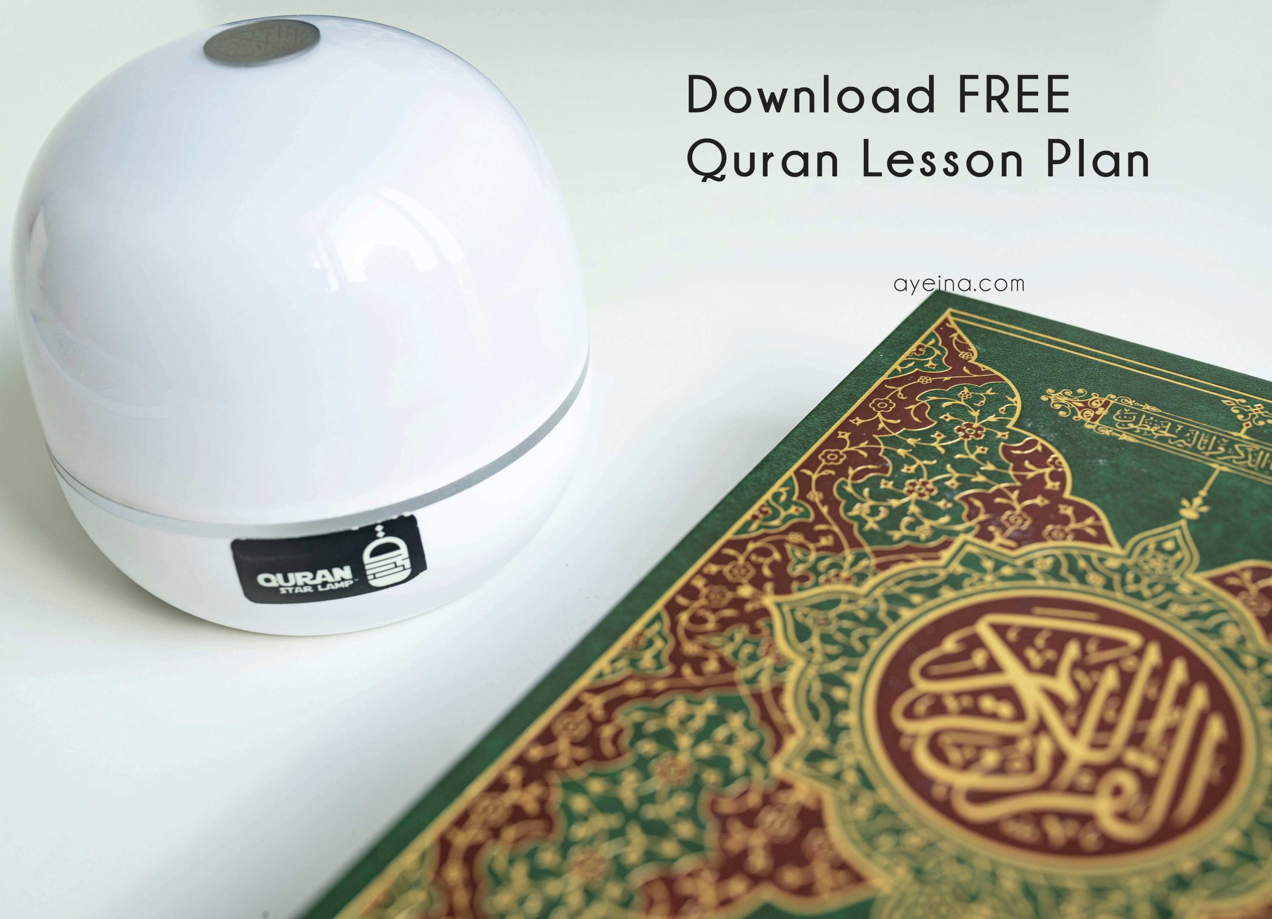 quran star lamp with quran free lesson plan
