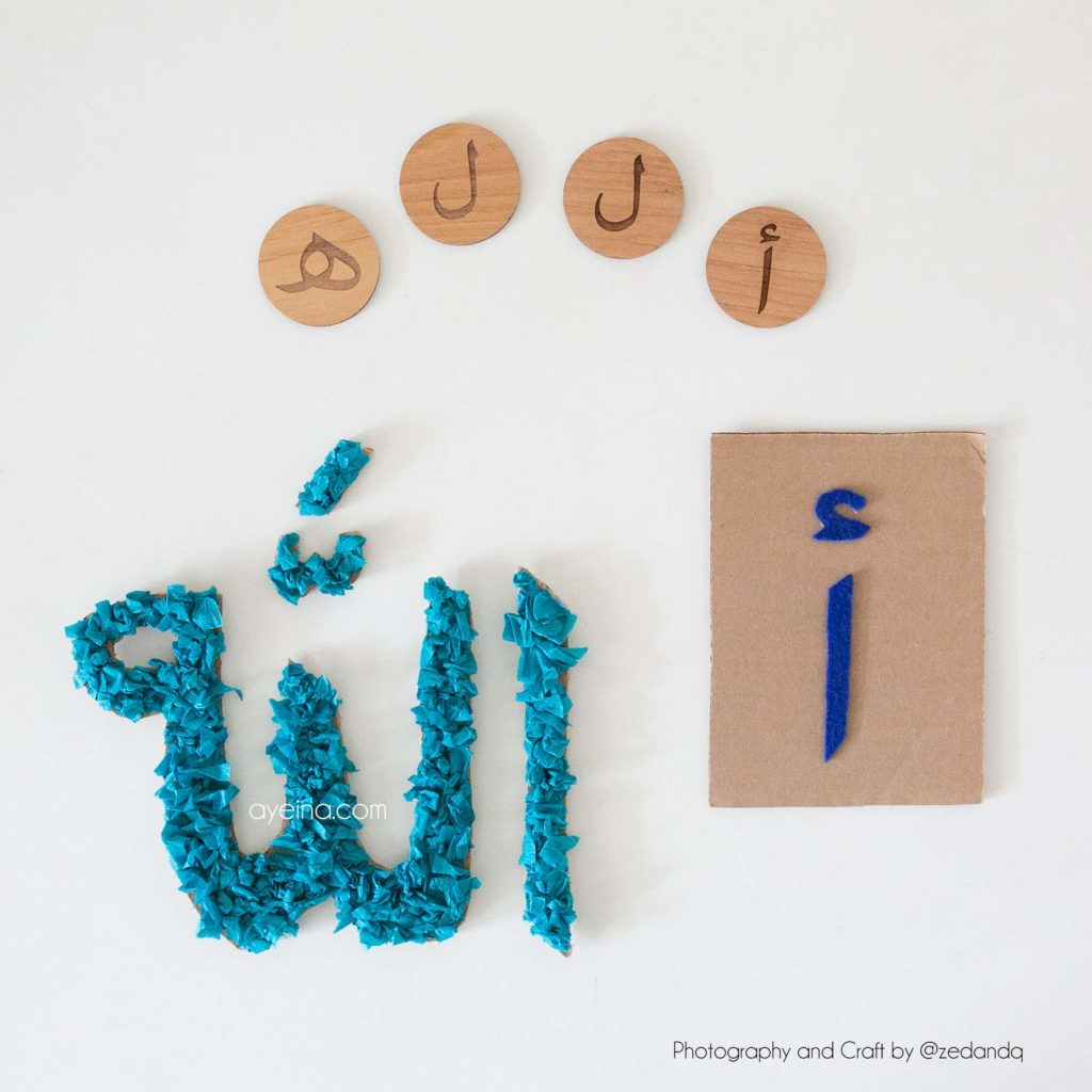 arabic letter craft alif Allah tissue