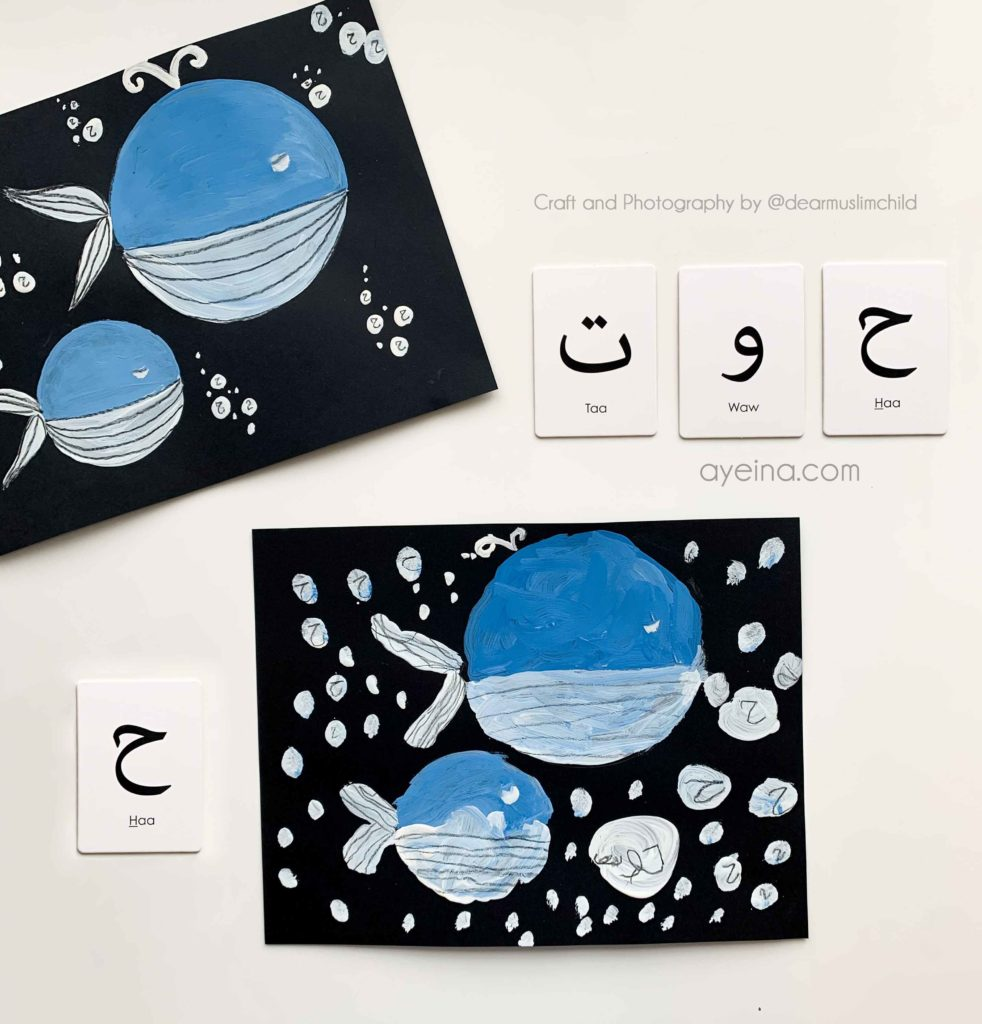 arabic letter craft haa hoot whale painting for kids