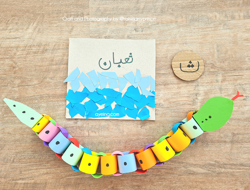 arabic letter craft thaa thubaan paper chain snake