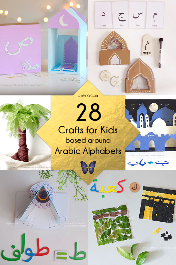 28 crafts arabic letters diy alphabets alif baa taa masjid salah date palm kabah mosque tawaf nature art kids