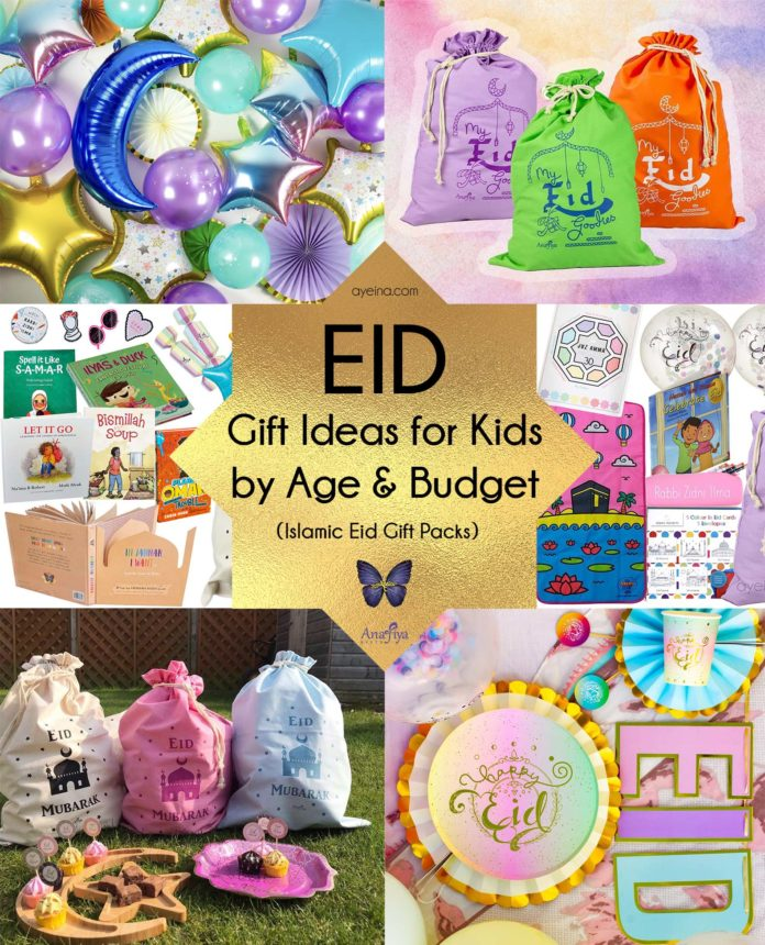 anafiya gifts eid packs ideas by age and budget islamic books toys stationary balloons plates banner cups garland sacks foil crescent star