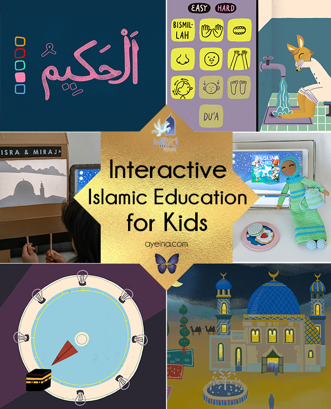 miraj stories interactive islamic education for Muslim kids gold 8 point star ayeina